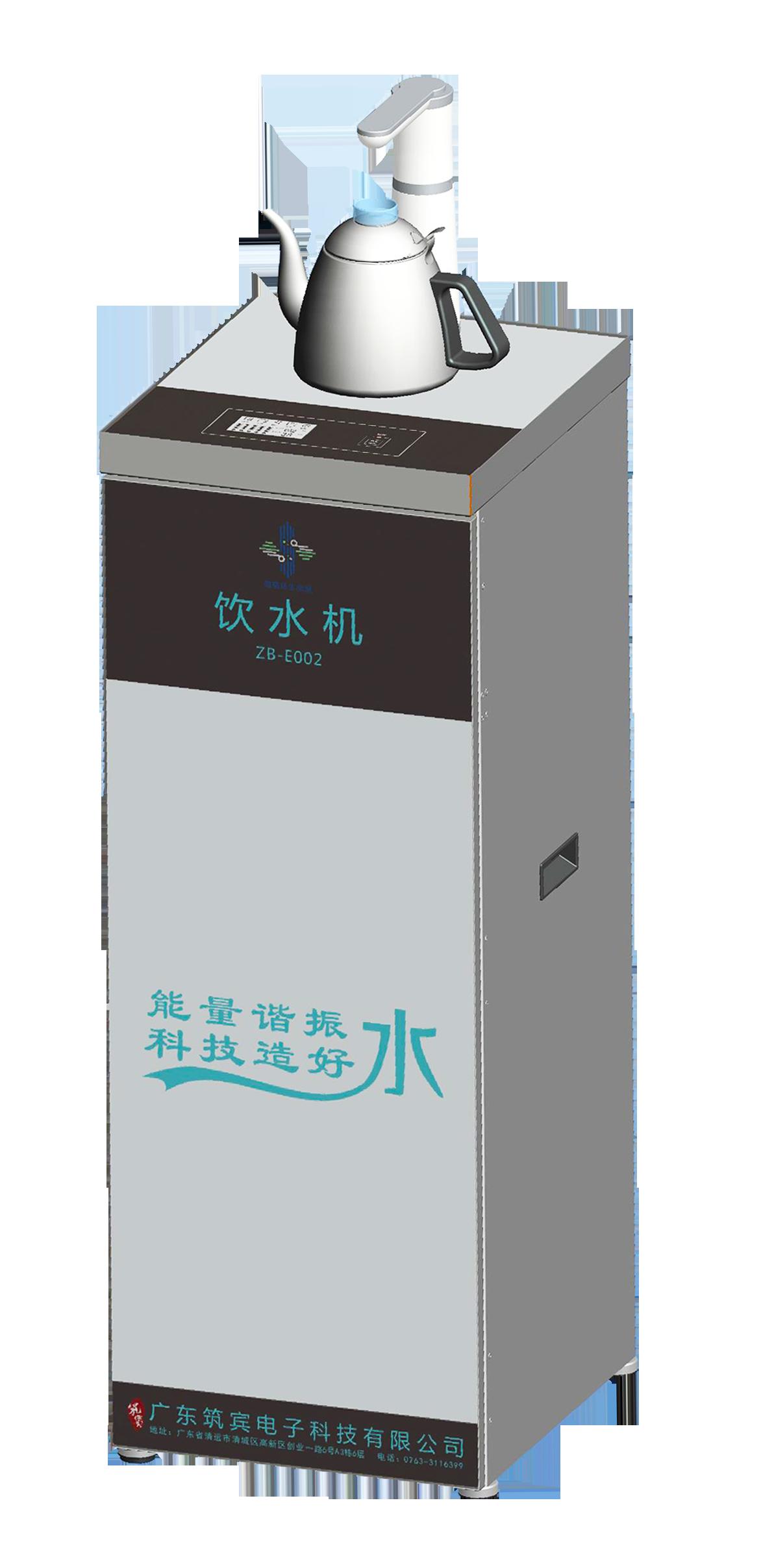 E002水机.png